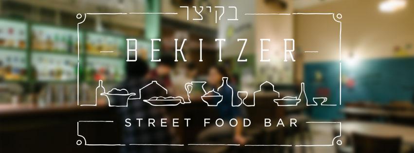 bekitzer1