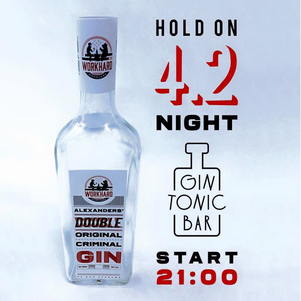double gin