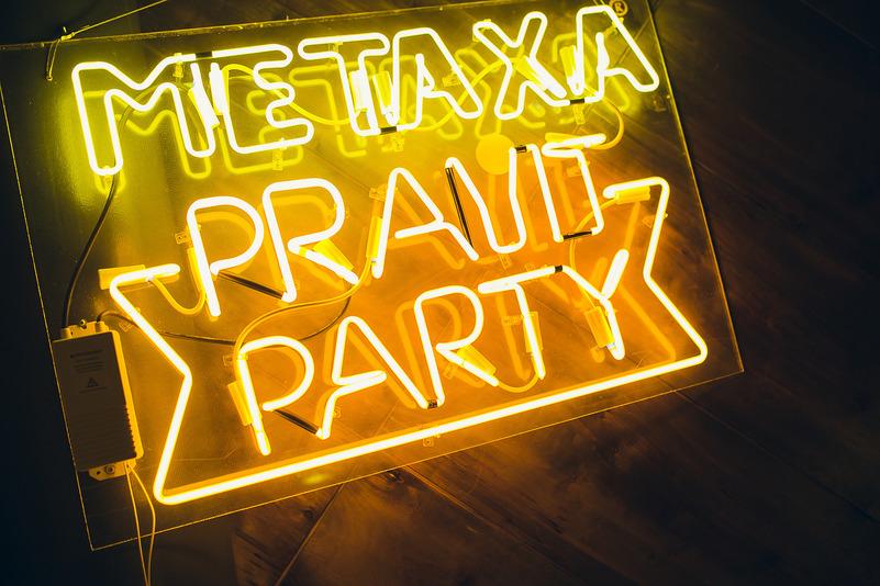 Вечеринки Metaxa