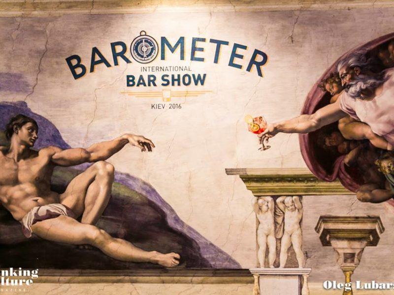 barometer show