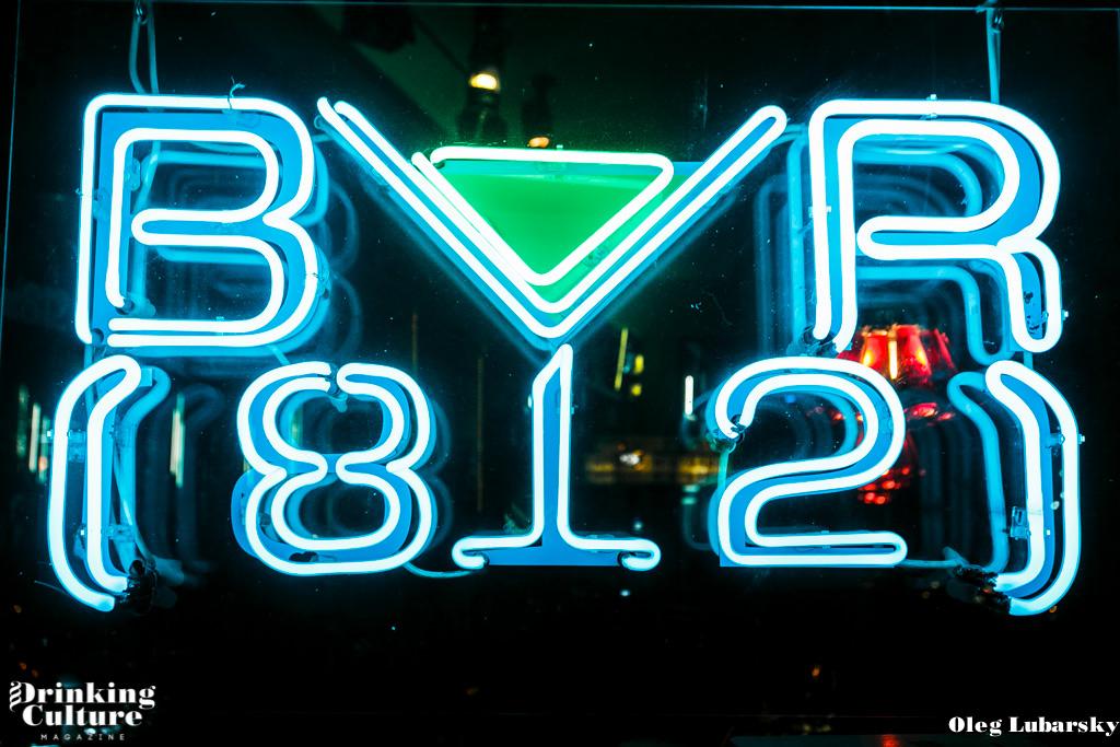 бар 812