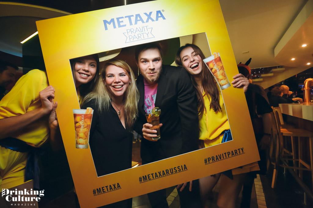 Metaxa_PRSPB-7