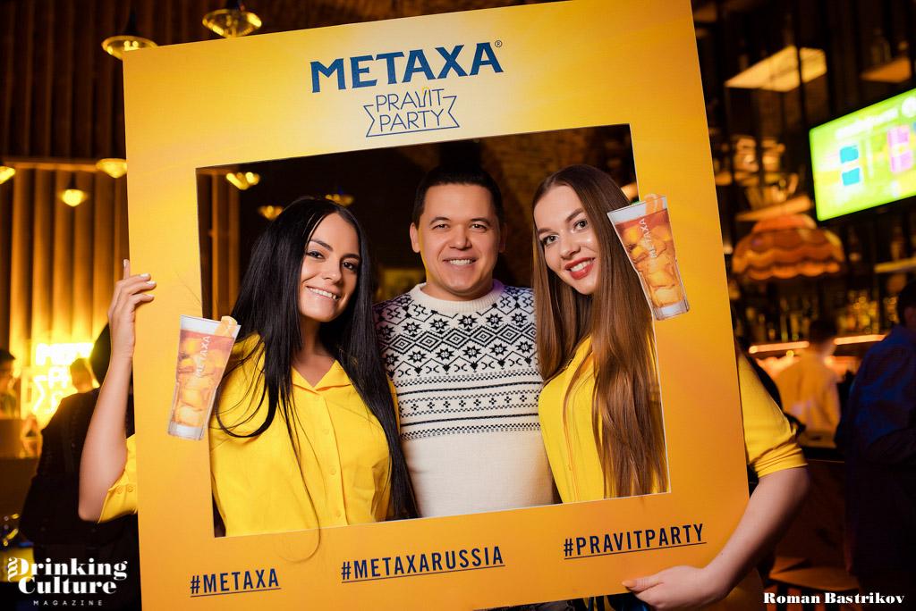 Metaxa pravit party-4