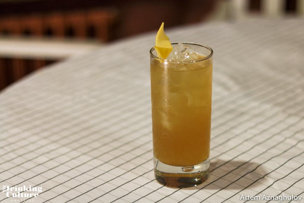 Fellowship bar-cocktail