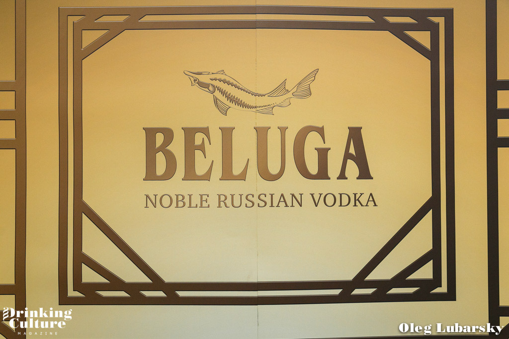 Beluga Signature-spb-MC-7