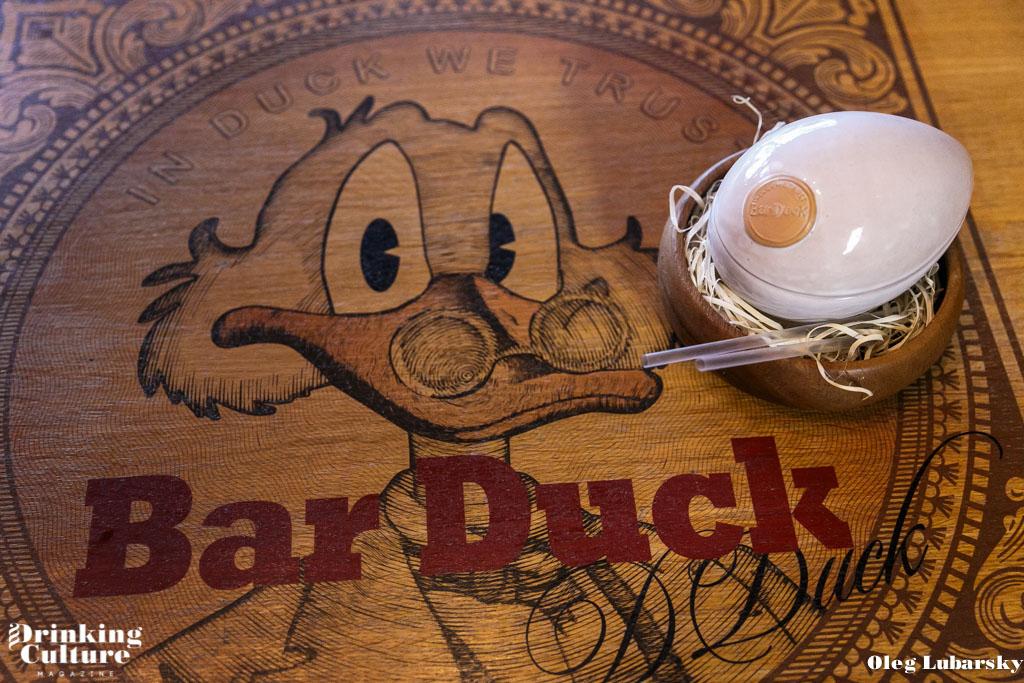 barduck-minsk-Egg-Sour-cocktail-8