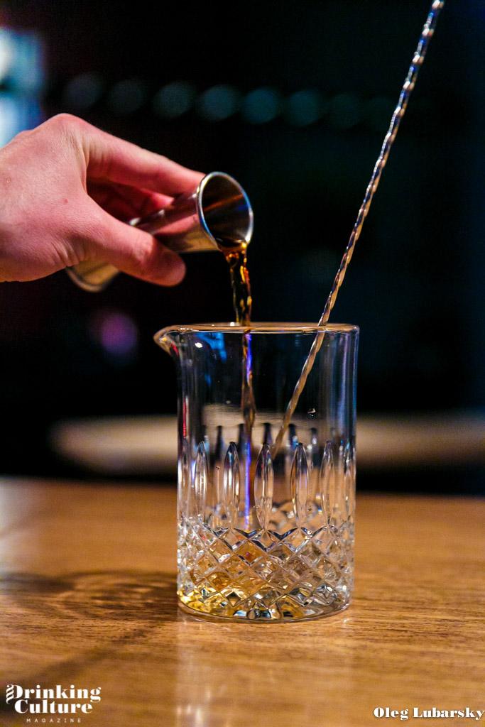Cocktail Negroni-7