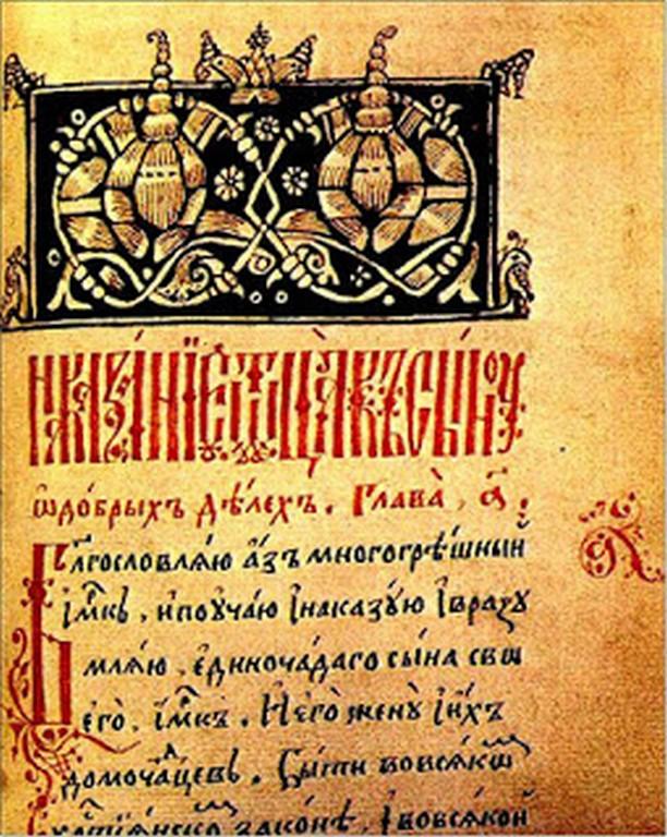 http://drinking-culture.com/wp-content/uploads/2017-06-12/prazdnichnoe-zastole-na-rusi-xvii-xviii-veka/img/large/russkoe-zastolie-03.jpg