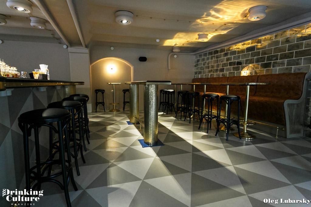 orthodox bar-7