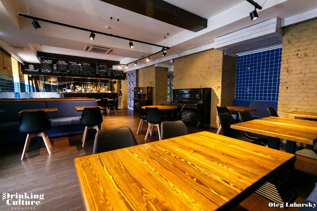 Alex P Pastrami Bar-8
