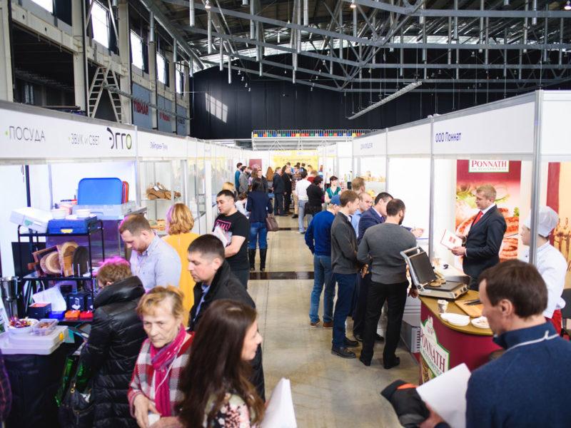 HoReCa. Cleaning. Bakery Expo Ural 2017
