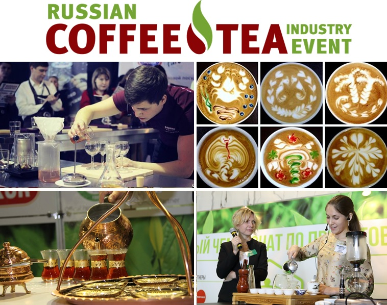 RUSSIAN COFFEE AND TEA INDUSTRY EVENT