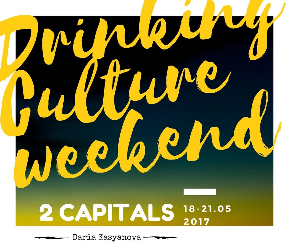 Drinking Cultureweekend (1)