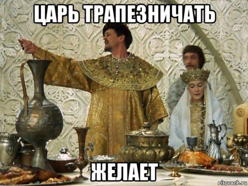 russkoe zastolie 10