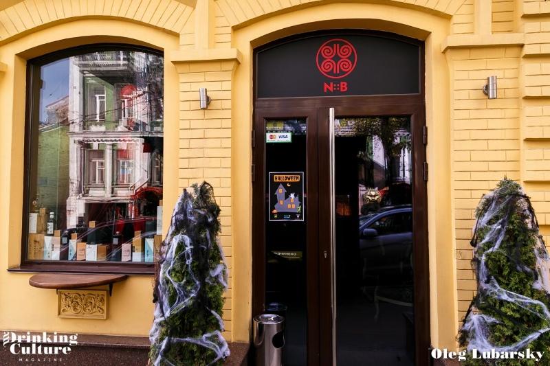 nikka-bar-kiev-7