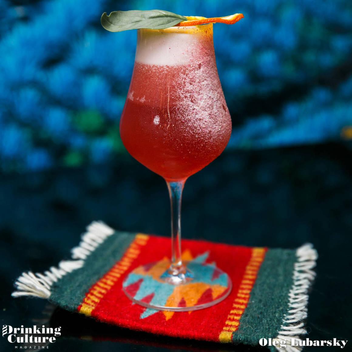коктейль на основе текилы