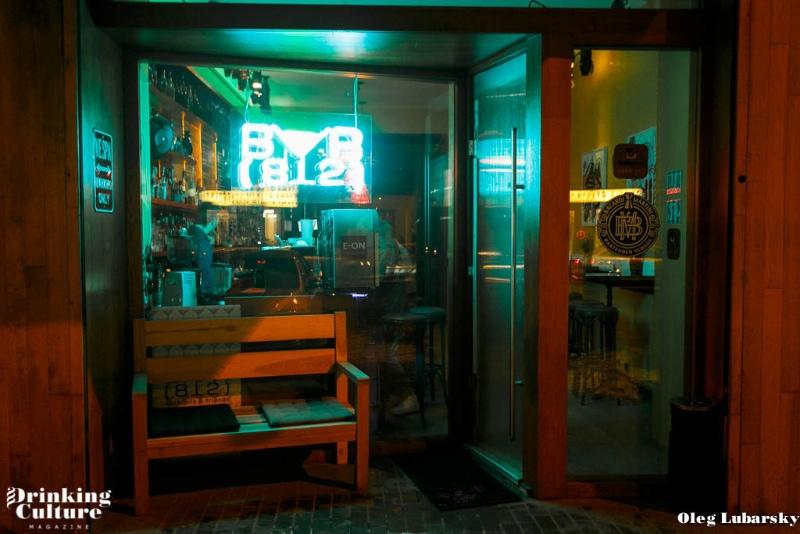 bar-812-6