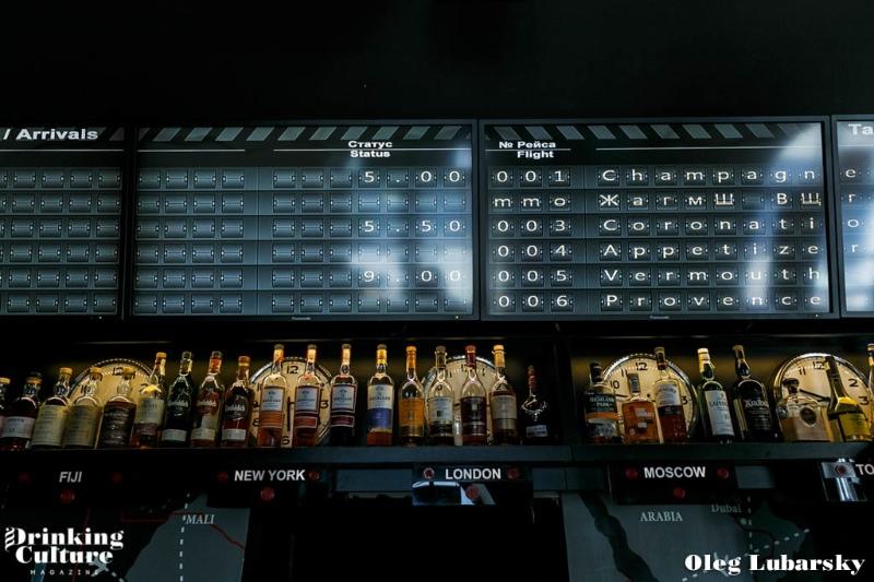 bessonica-bar-minsk-8