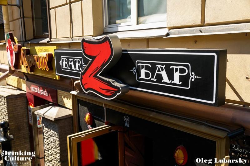Zombi-bar-minsk-8