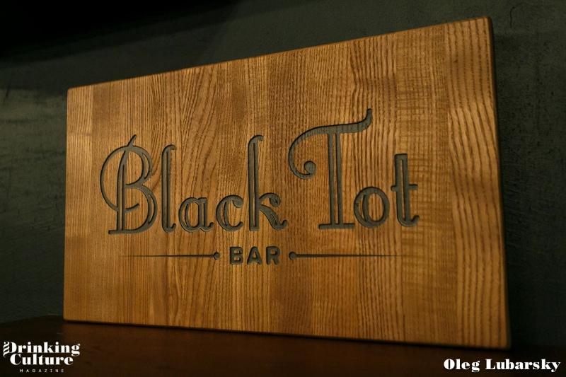 black-tot-bar-kiev-2