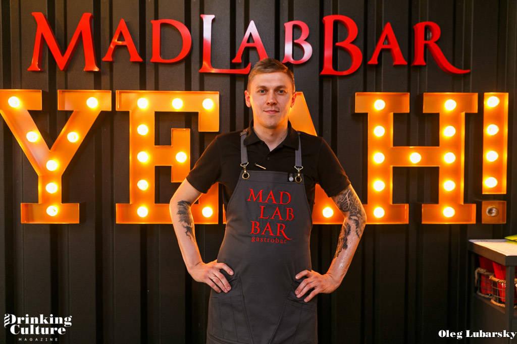 Mad Lab Bar, Артем Гуль