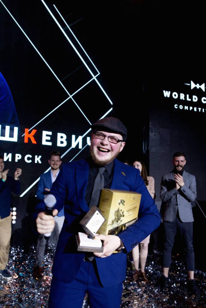 Максим Гладышкевич, лучший бартендер 2017 года