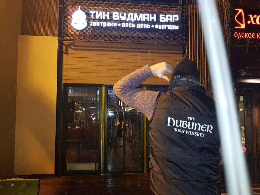 виски The Dubliner